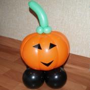 Тыква на Хеллоуин