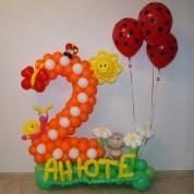 Цифра 2 на полянке + имя и 3 шарика