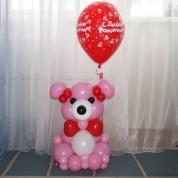 Мишка 45 см с шариком