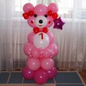 Розовый медвежонок - 125 см