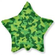 Звезда 40 см Камуфлированная