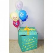 'Коробка-сюрприз бирюзовая с надписью