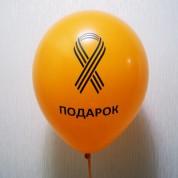 Гелиевый шар с логотипом и надписью