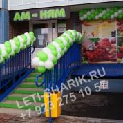 Гирлянда белый/ св.-зеленый