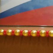 Гирлянда из линколунов Золото/красный