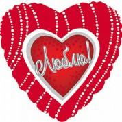 """Сердце """"Люблю"""" 45 см."""