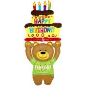 3D Медведь С днем рождения 150 см